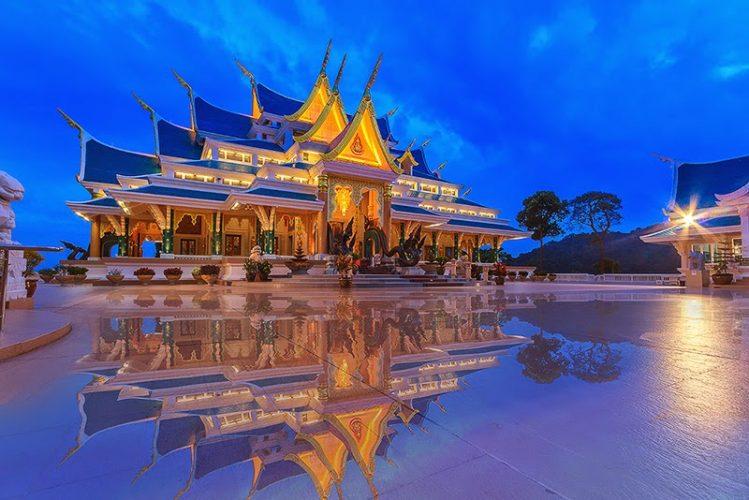 Phahompok
