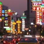 China town ของชาวกรุง